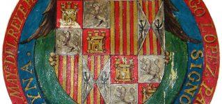 スペインの国章の起源と歴史