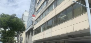 Oficina de ADELANTE en Osaka