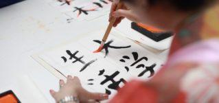 """シャドーイング動画解説:""""Alfabeto japonés""""「日本語の文字」"""