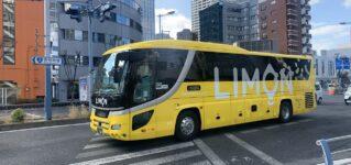"""Un autobús llamado """"LIMÓN"""""""