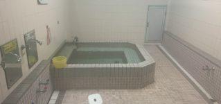 Baños públicos en Japón