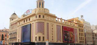 スペインの映画館の観客数、10年で約10%減少