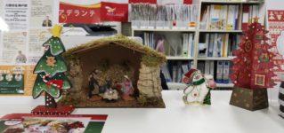 バスク語・カタルーニャ語でもメリークリスマス!