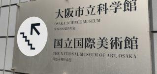 Por fin están abiertos los museos
