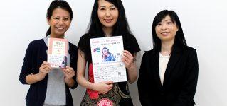 4月20日、神戸校で下山静香さんの音楽レクチャー開催