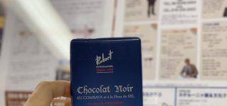 Chocolate de Madagascar