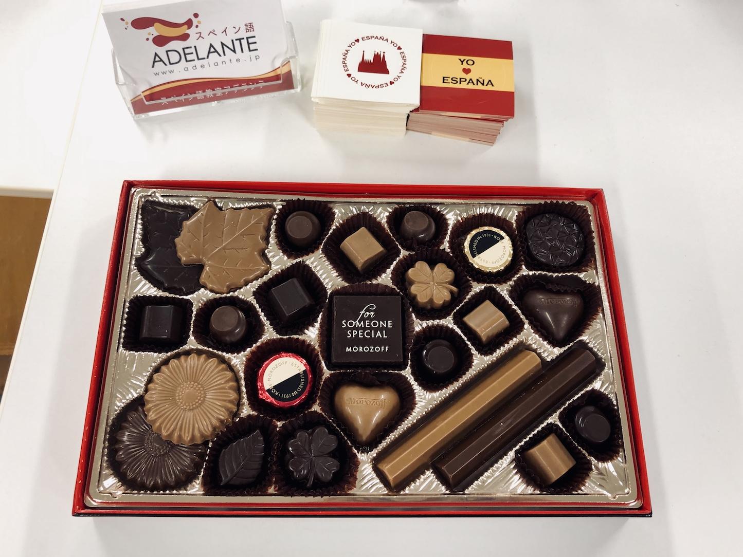 モロゾフのチョコレート!