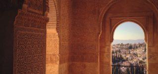 特別クラス「スペインの歴史と芸術」:アル・アンダルス