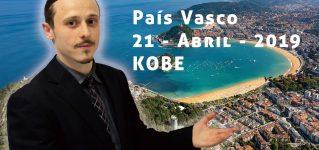 美味しく学ぶスペイン!「バスク地方の観光と文化」