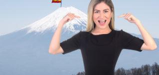 ¿El monte Fuji es español?
