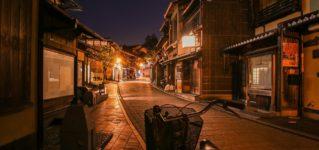 Por la noche en Japón