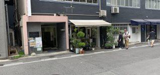 """""""DE LA PLANTA"""" en Kobe"""