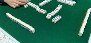 Mahjong, un juego de mesa muy interesante
