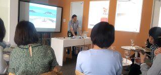 4月21日、神戸校で文化講座「バスク地方の観光と文化」開催!