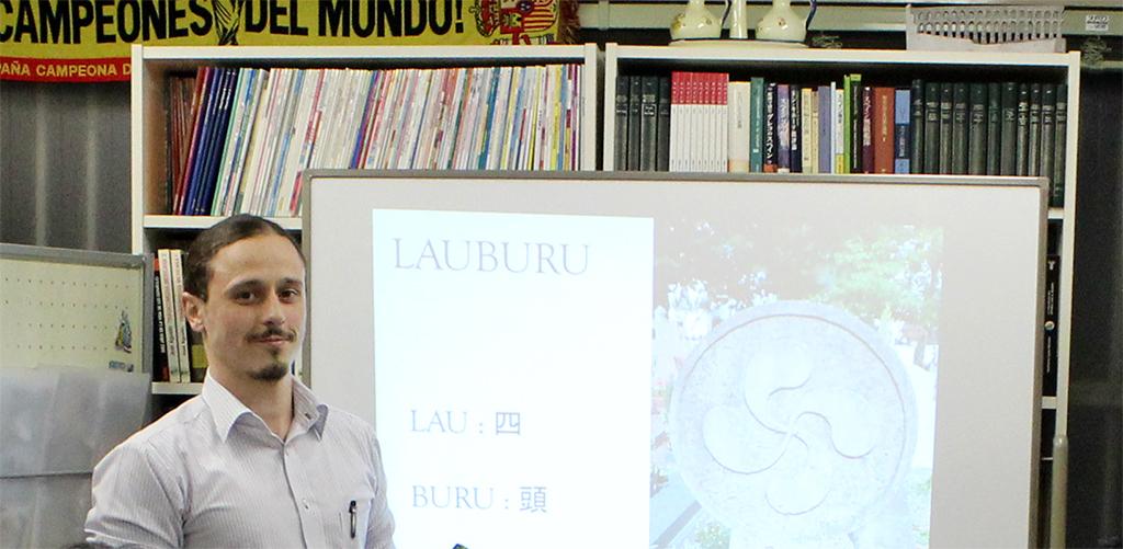 EUSKERA バスク語&文化クラス