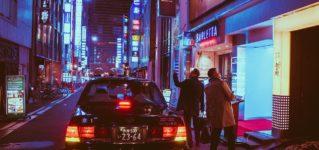 Qué difícil encontrar los sitios en Japón