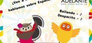 España es el país de...