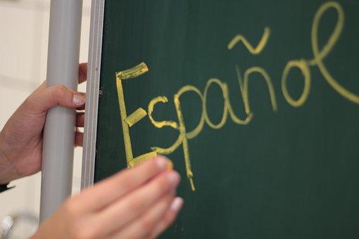 Protegido: スペイン留学