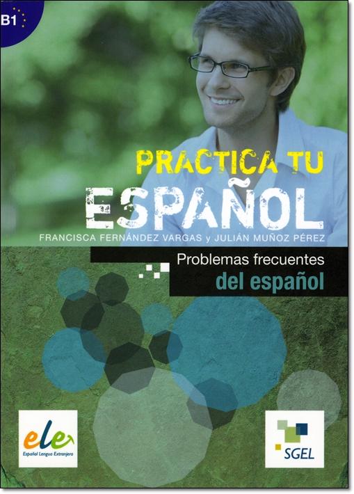 ややこしいスペイン語の文法事項