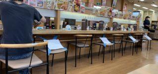 Medidas para evitar contagios de coronavirus en los restaurantes japoneses