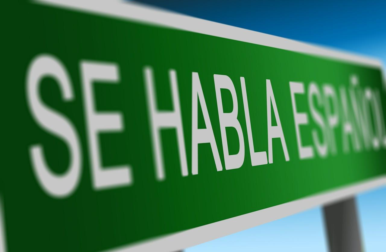 スペインは多言語の国