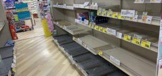 ¿Qué ha pasado en el supermercado?