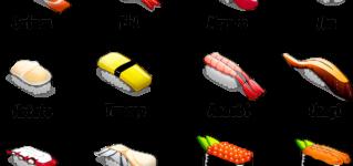 """El sushi en """"ROMAJI"""""""