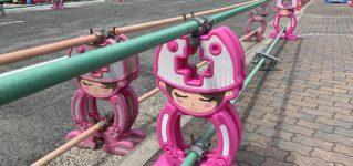 Las vallas japonesas
